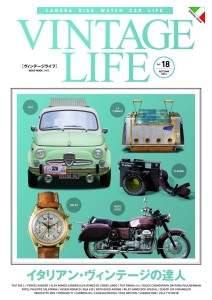 vintage-life-magazine-vol-18-car-watch-bike-life-etc-from-japan-efa0f532988a9203bb8ce6ff55974e4a